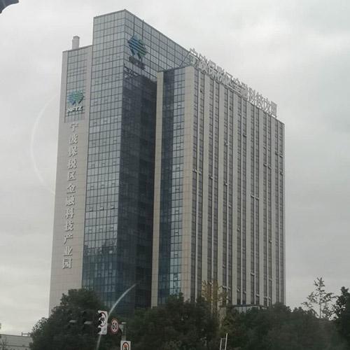 宁波保税区金融科技大厦石材换新维修